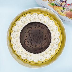 Immagine di Confezione in Latta Torta Savoia